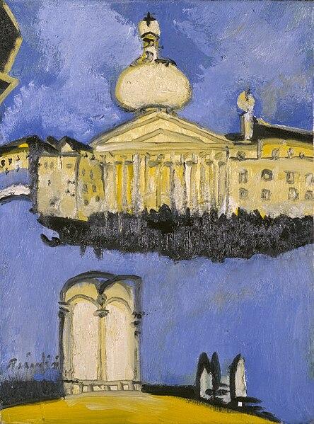 File:Artgate Fondazione Cariplo - Brindisi Remo - Venezia.jpg