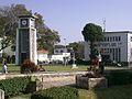 Arusha Zentrum.jpg