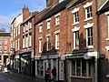 Ashbourne - Shops on Dig Street - geograph.org.uk - 1579535.jpg