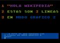 Atari-gr2-sl.png