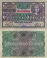 Austria 1 S 1924 - 11.5.25-31.12.26.jpg