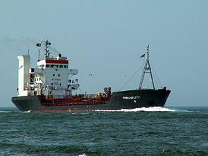 Availability IMO 7715410 approaching Port of Rotterdam, Holland 25-Jul-2006.jpg