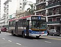 Avenida Rivadavia 6000.jpg