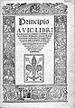 Avicenna, Libri canonis. Wellcome L0023858.jpg