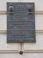 Az Isteni szeretet lányai társulatának emléktáblája, Knézich utca 3-13, 2017 Ferencváros.jpg