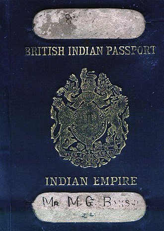 Indian passport - Image: B Ipassport