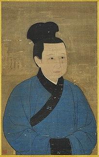 Dowager Empress Gia Từ