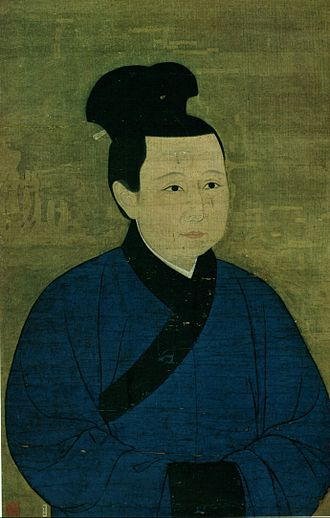 Empress Meng - Image: B The Demoted Empress of Song Dynasty