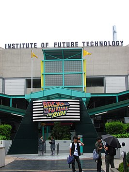 Back to the Future The Ride in Universal Studios Japan.jpg