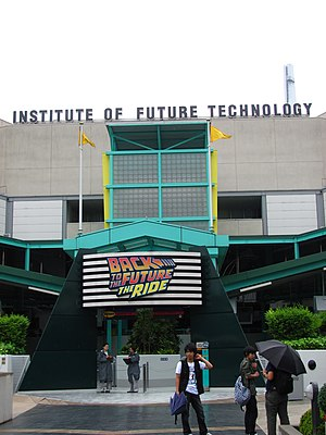 Back to the Future: The Ride - Entrance of Back to the Future: The Ride at Universal Studios Japan