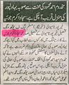 Bahawalpur Struggle for Provincial Status.jpg