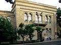 Baku manuscripts institute.jpg