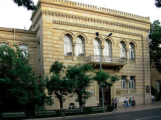 Yusif Vazir Chamanzaminli - Institute of Manuscripts in Baku where the original documents of Yusif Vazir Chamanzaminli are archived, including diaries, articles, short stories, novels. Chamanzaminli's Fund is one of the largest literary collections, thanks to Kichik Khanim Ajalova (1875-1967), his mother-in-law, who hid his manuscripts during Stalin's Repressions.