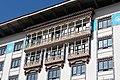 Balconies on Norzin Lam, Thimphu.jpg