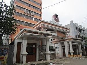 Bangladesh Open University - Bangladesh Open University Dhaka