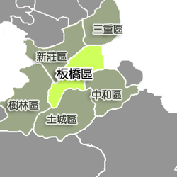 Location of Banqiao in western New Taipei