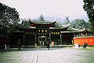 Baoguosi