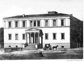 Varvakeio - The Varvakeio school in 1867.