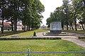 Baudenkmal Ehrenmal am Bassin in Ludwigslust IMG 8753.jpg