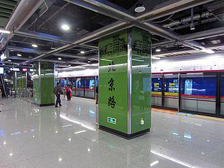 Beijing Lu station Guangzhou Metro station