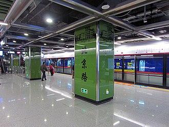 Beijing Lu station - Image: Beijing Lu Platform