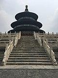 Beijing - Temple of Heaven Park IMG 5086 Hall of Prayer for Good Harvest.jpg