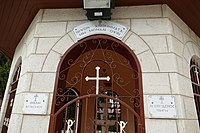 Beit-Sahour-Shepherds-Orthodox-50047.jpg