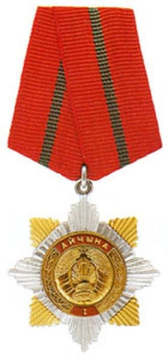 Orders, decorations, and medals of Belarus - Image: Bel.Ord.Otech.1