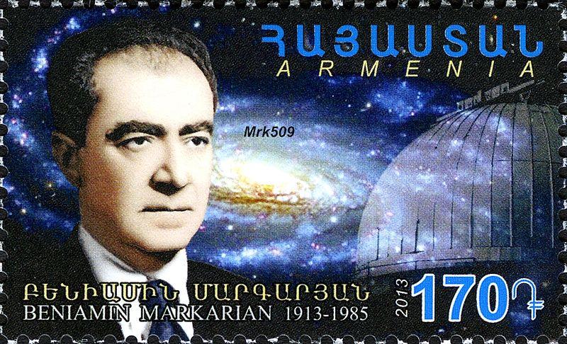 Benjamin Markarian 2013 Armenian stamp.jpg