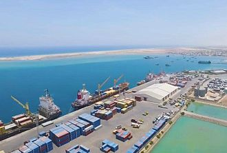 Port of Berbera - Port of Berbera View.
