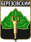 Berezovskii city coat of arms (Kemerovo Oblast).png