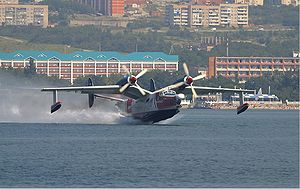 Gull wing - Beriev Be-12 seaplane with gull wing profile