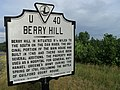 Berry Hill Plantation Virginia state historical marker.JPG