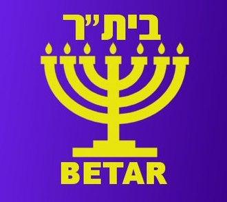 Betar - Image: Betar 1