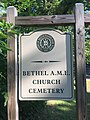 Bethel AME Church Cemetery Sign.jpg