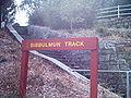 Bibbulmun track mundaring weir.JPG