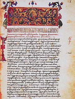 Gennadys Bible