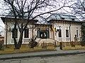 Biblioteca pentru tineret Focșani.jpg