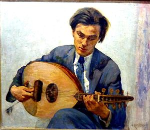 """Hussein Bicar - """"Bicar playing the lute"""" by his mentor Ahmed Sabri, 1934"""
