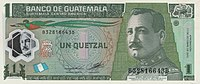 Billete Q1 Anverso.jpg