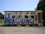 Biruwa station01.JPG