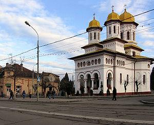 Târnăveni - Sfântul Gheorghe Church