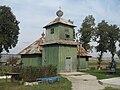 Biserica de lemn din Șerbănești.jpg