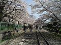 Biwako incline.jpg