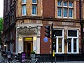 Bloomsbury Kitchen and Bar, Bloomsbury, WC1 (3768696378).jpg