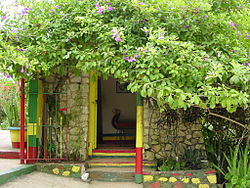 Bob Marley house in Nine Mile.jpg