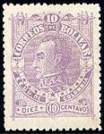 Bolivar 1885 10c Sc50 unused.jpg