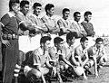 Bolivia 1963.jpg