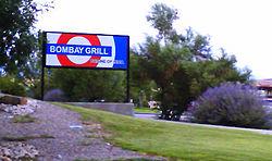 Bombay Grill - Albuquerque, New Mexico (210435635).jpg