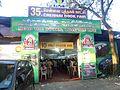 Book fair-Tamil Nadu-35th-Chennai-january-2012-PATH 10- part 13.JPG